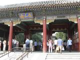 Summer Palace Photo 1