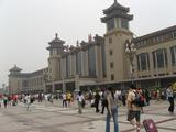 Beijing Station and main station building